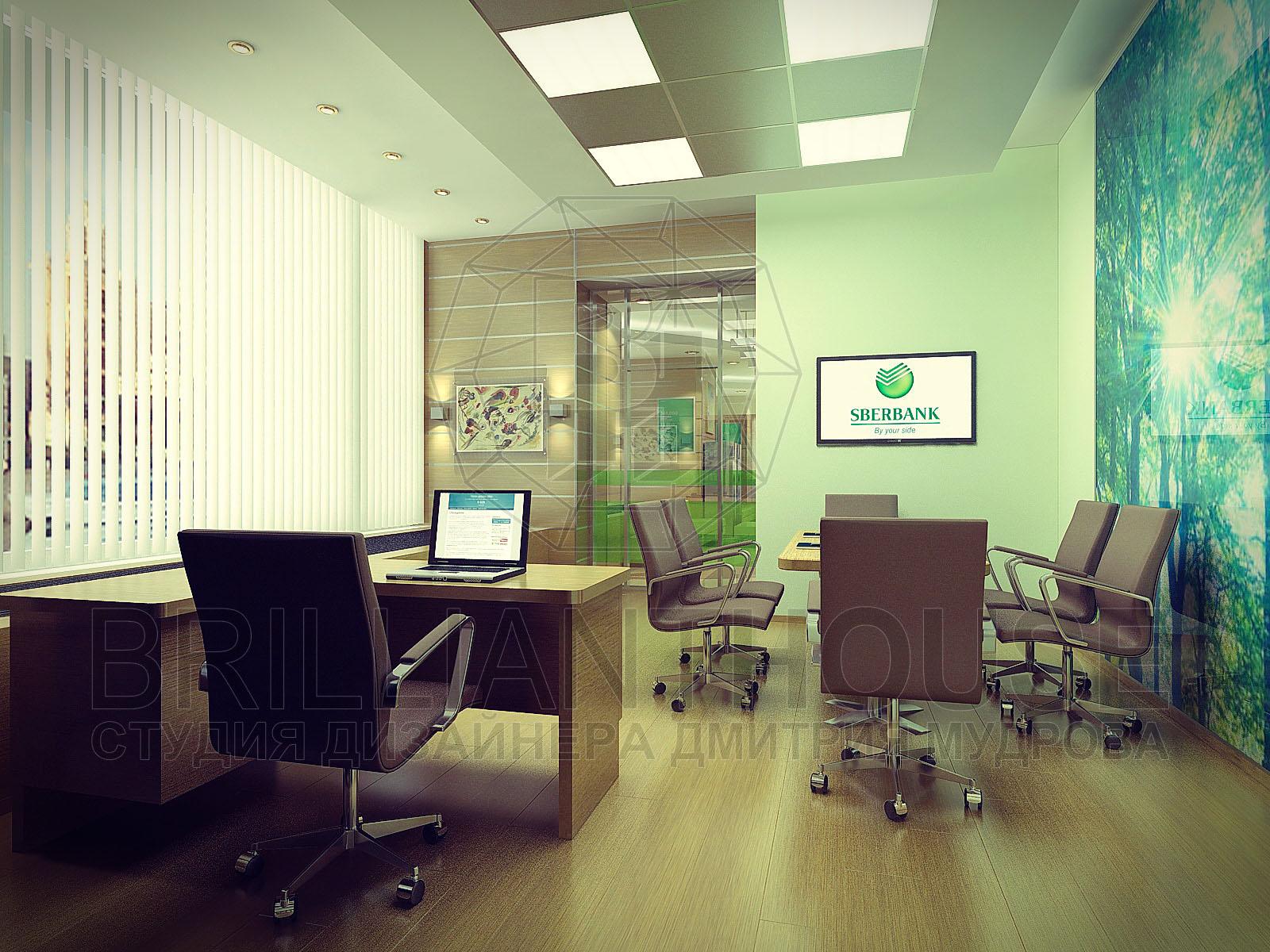 Оформление кабинета — переговорной для VIP клиентов