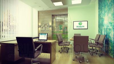 оформление кабинета (1)