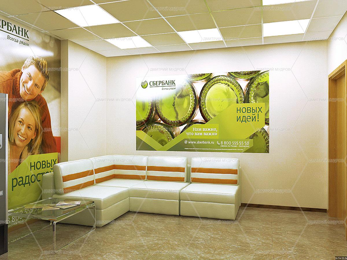 Дизайн комнаты ожидания дизайн проект